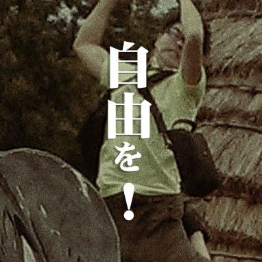 HAGANE Blog